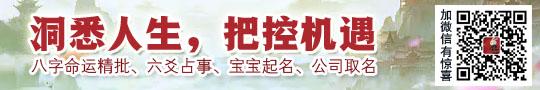 米鹏老师笔法班公益班开始招生