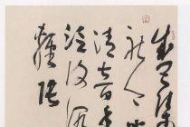 黑龙江李卓霖十届国展书法作品欣赏