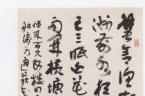 浙江刘冬生十届国展书法作品欣赏