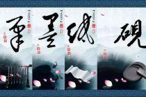"""第二届徐州市文联系统""""文联是我家,发展靠大家""""书法作品征稿启事(2019年8月中旬)"""