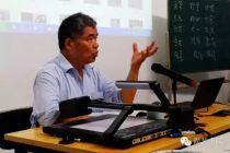沃兴华先生临帖示范书法视频讲座