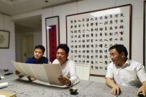 邵阳市书法家协会专业委员会首批委员名单