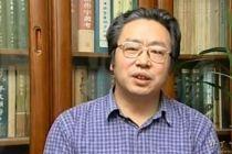 丛文俊老师《中国书法简史》书法视频讲座全6讲,共6小时