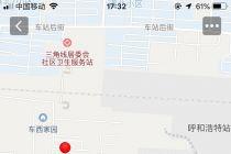 内蒙古书法家协会第四期书法临帖班开课通知