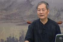 李刚田老师视频讲座《石鼓文》临习示范(40分钟)