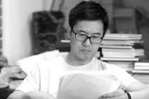 张六弢先生临《王铎草书》视频示范(半小时视频)