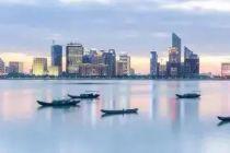 浙里小康——浙江书法篆刻征评系列大展评审揭晓