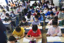 青海省首届少年儿童书法作品大赛征稿启事(2020年12月31日截稿)