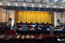 山西省书协召开主席团会研究落实《2021年全省群众文化活动方案》