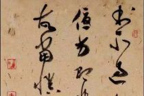 """张羽翔——用""""干货""""谈书法"""