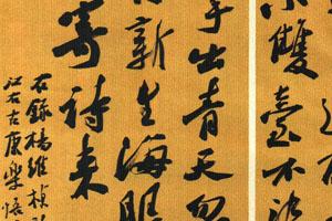 四川省第九届书法篆刻新人新作展(2019年8月30日截稿)