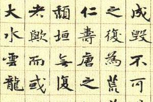 """""""翰墨朝阳·朗昆文化""""全国青年书法作品邀请展在京举行"""