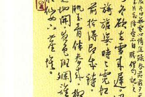 王弼文化奖全国书法作品展评审结束 (附获奖、入展名单)