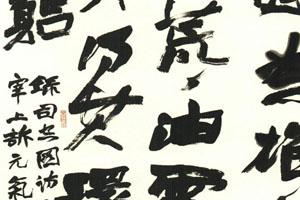 """""""决胜全面小康、决战脱贫攻坚"""" 江西省首届农民书法作品展征稿启事(2020年9月30日截稿)"""