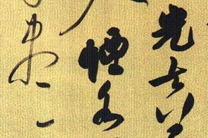 全国第五届青年书法篆刻作品展览征稿启事(2020年11月25日截稿)