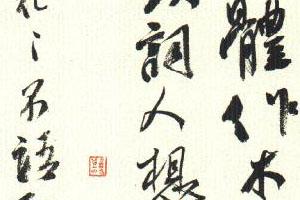 贵州省书法家协会优秀会员书法精品展征稿启事(2019年7月30日截稿)