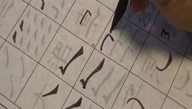 崔胜辉先生《礼器碑》教学视频(含笔法结字).jpg