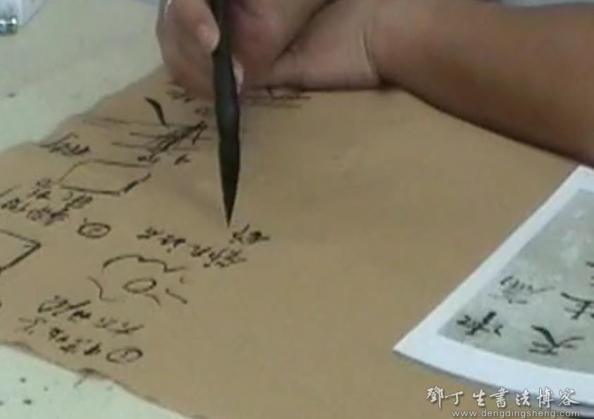 国美教授吕金柱老师为您讲解书法艺术(含笔法字法)3.jpg