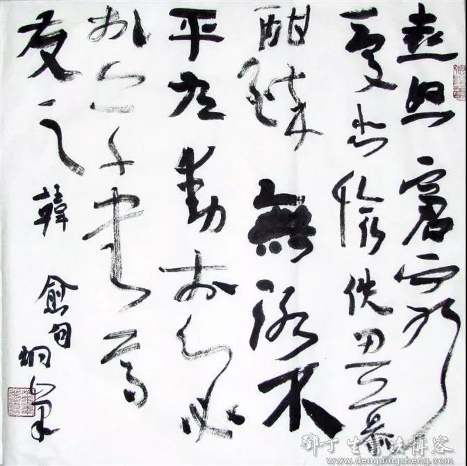 李炯峰书法作品 斗方.jpg