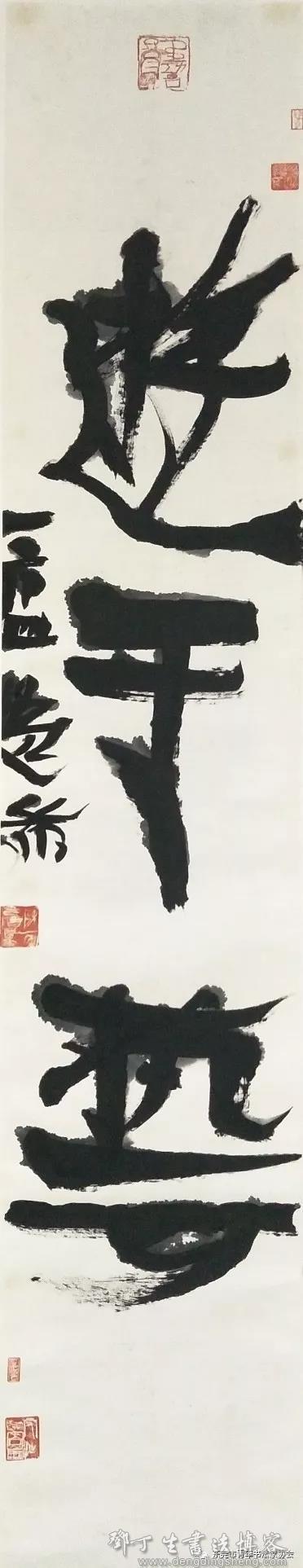 著名书法篆刻家陈国斌贺作.jpg
