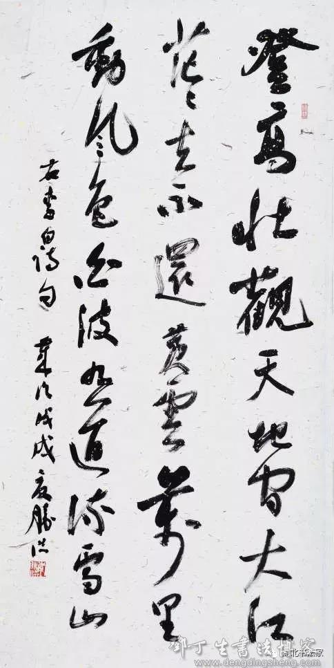 李胜洪 行书中堂 规格 138cm×68cm.jpg