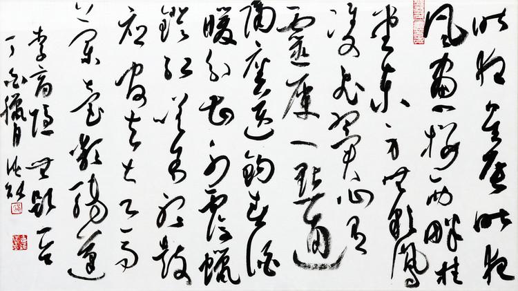 近作书法 - 书画载道 - 黄德能书画工作室