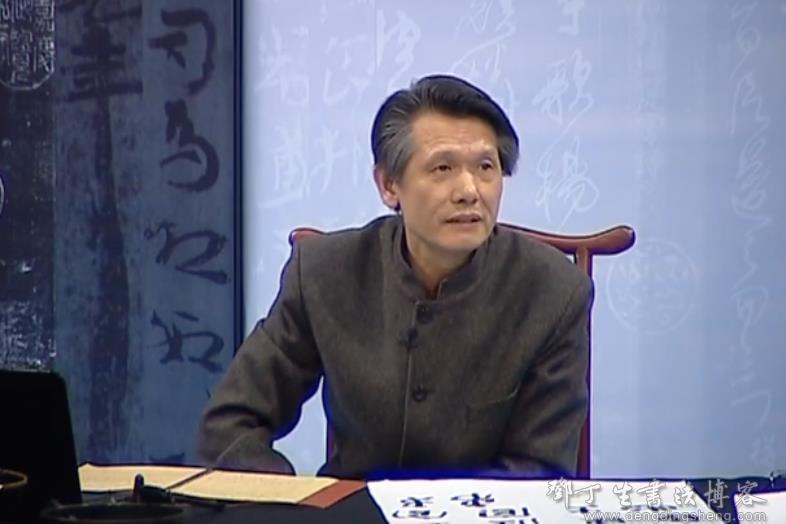 刘洪彪老师《草书系列讲座课程》(共32集全,每集半小时)2.jpg