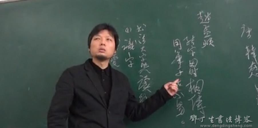 国美汪永江老师讲《书法笔法》视频课程(共90分钟).jpg